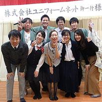 忘年会で新制服を発表したときの1枚☆無事に発表が終わってみんないい笑顔です!