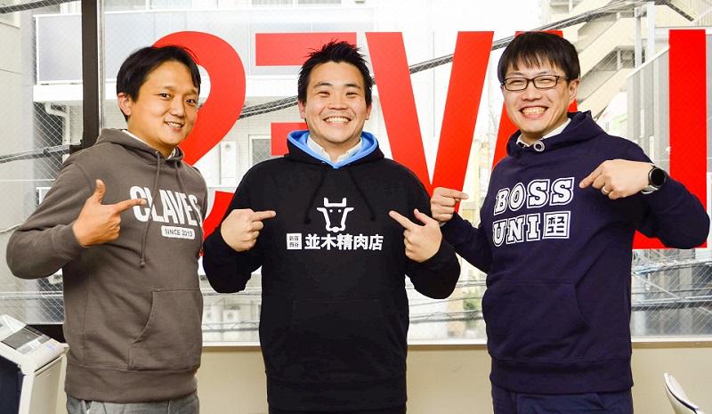 若手経営者3人による社長向けサービス「BOSSGEAR(ボスギア)」始動 プレスリリース公開